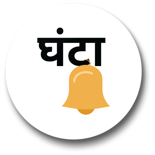 ghanta-badge