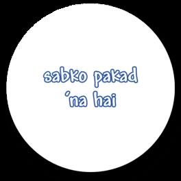 desi-pokemon-go-badge