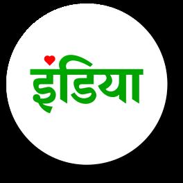 india-hindi-badge