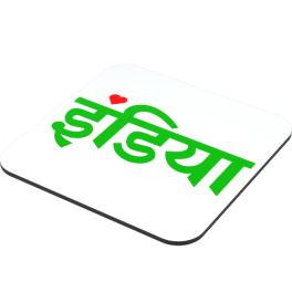 india-hindi-coaster