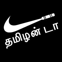 tamilian-da-original