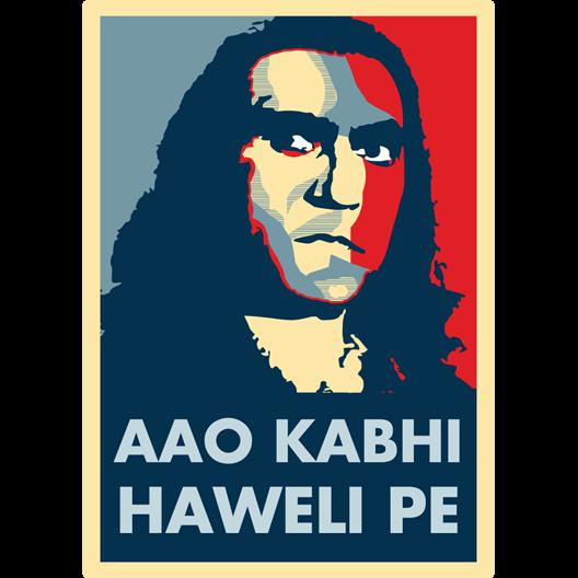 aao-kabhi-haweli-pe-original